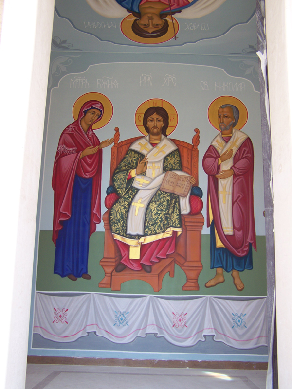 Рисуване в параклис