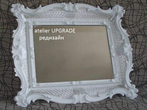 Редизайн на огледало за баня