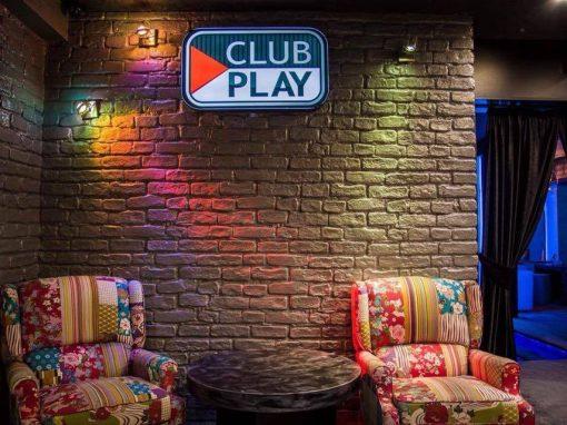 Рисуване на маси за Play Club